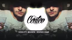 Vess ft. Muden - Kolko Oshte