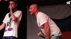 VanSan & Freakcello @ Nature All Hip Hop (18.07.15) pt.2