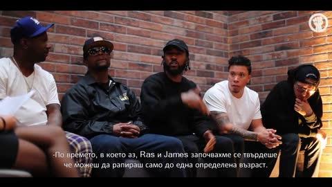 ЙоМРУК! с RasKass, Demrick, Problem, James Savage, DJ Hoppa - 50 STOTINKI